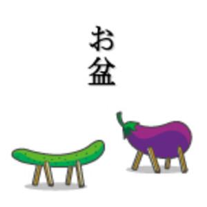 Bonkyuurinasu